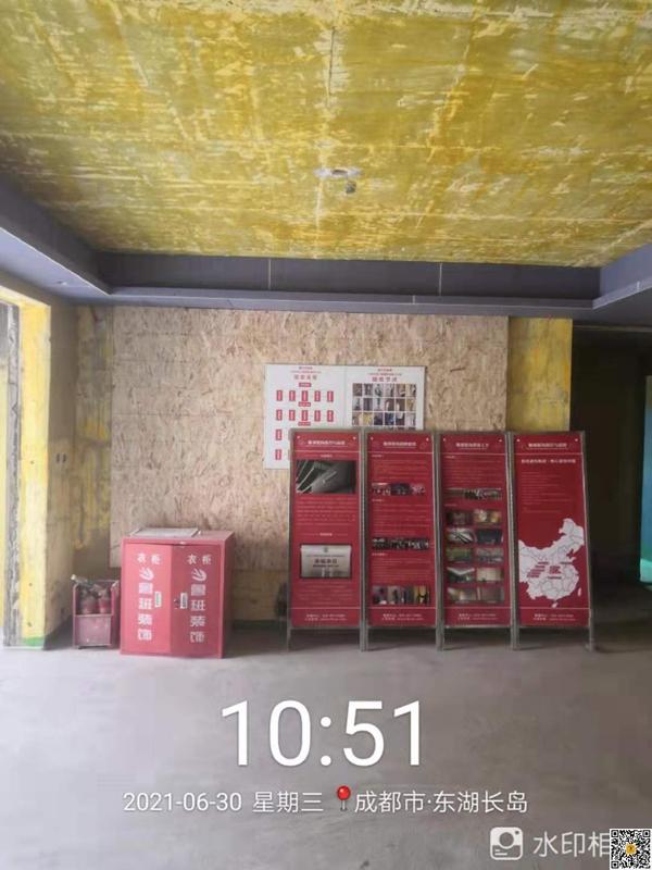 鲁班装饰东湖长岛装修工地现场图片2.jpg